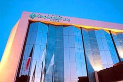 Guadalajara Plaza Expo Hotel