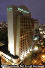 Holiday Inn Monterrey Centro